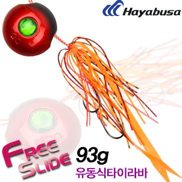 하야부사 프리슬라이드 93g 유동식타이라바/참돔지깅/라바지깅